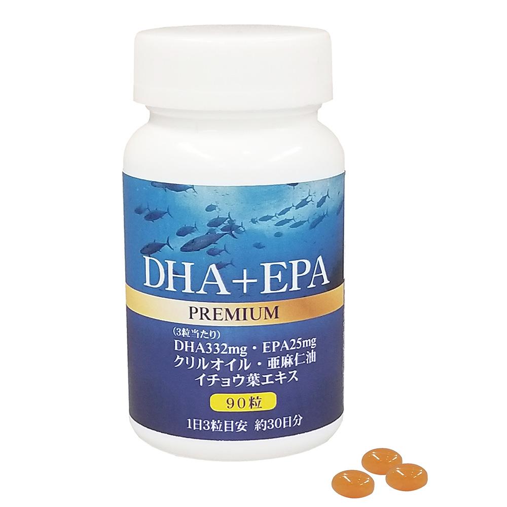DHA+EPAプレミアム