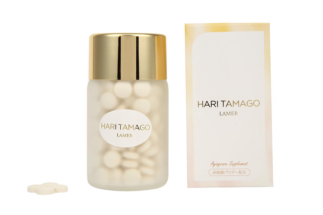 HARI TAMAGO